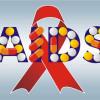 ΠΡΟΤΑΣΗ ΓΙΑ ΕΠΙΔΟΜΑ ΣΤΟΥΣ ΑΣΘΕΝΕΙΣ ΜΕ HIV/AIDS ΜΕ ΕΙΣΟΔΗΜΑΤΙΚΑ ΚΡΙΤΗΡΙΑ